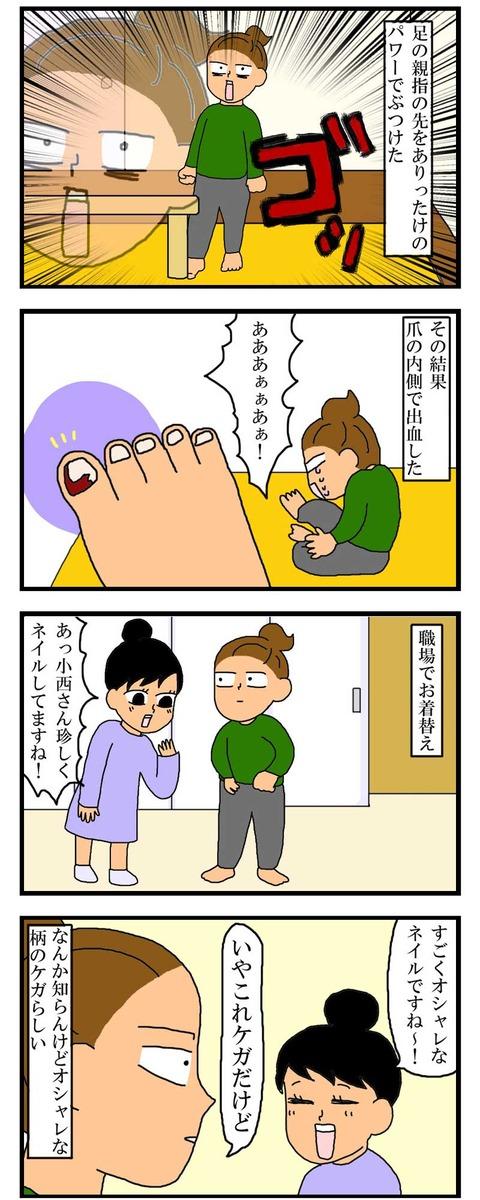 manga263