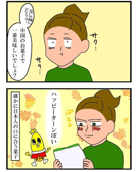 manga508