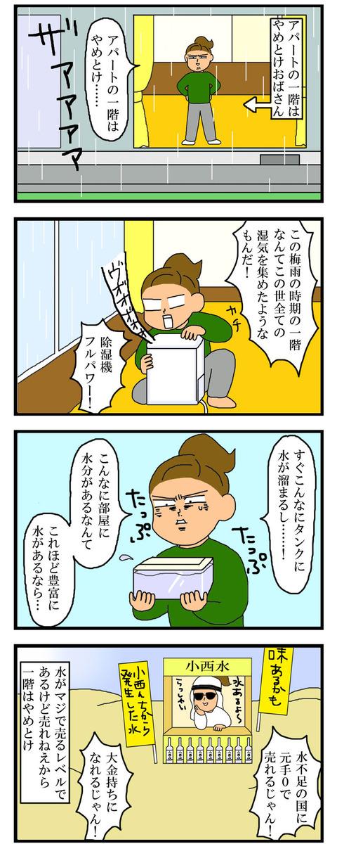 manga560
