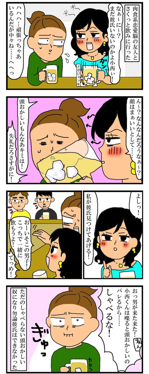 manga265