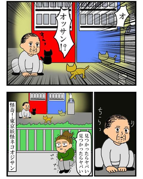 manga515