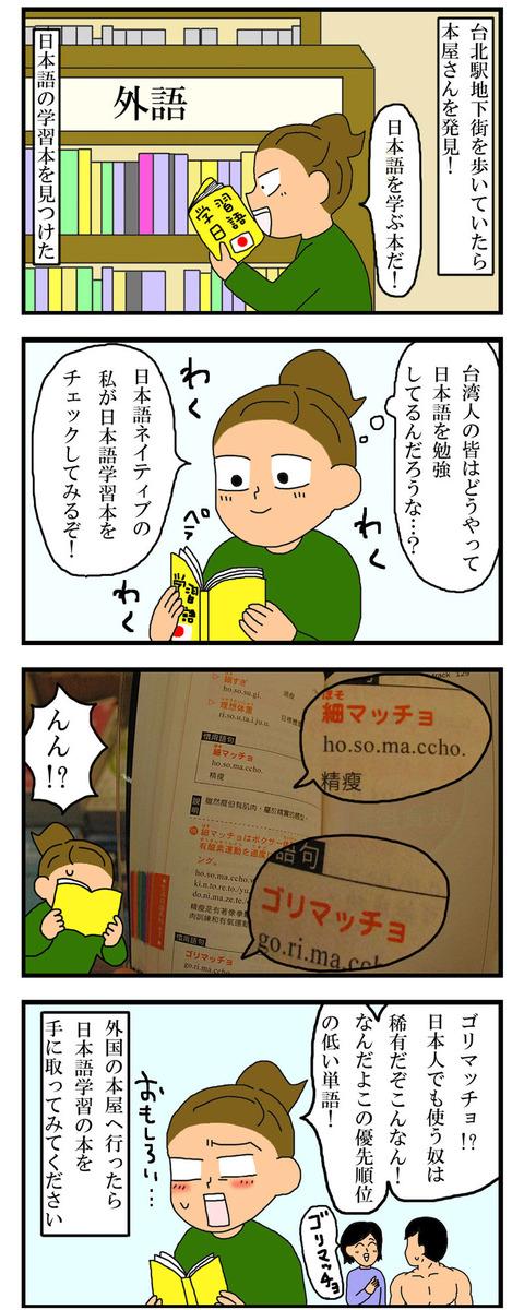 manga404