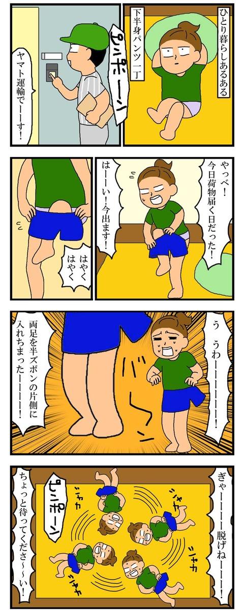 manga244