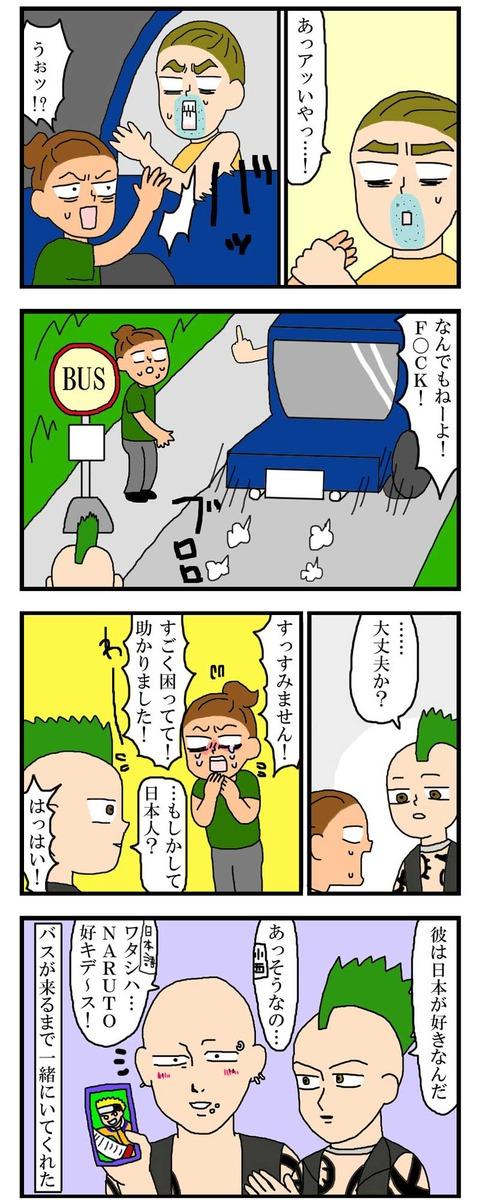 manga262