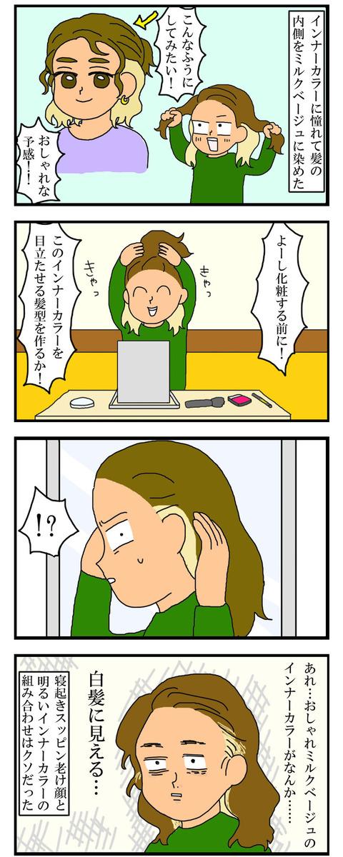 manga630