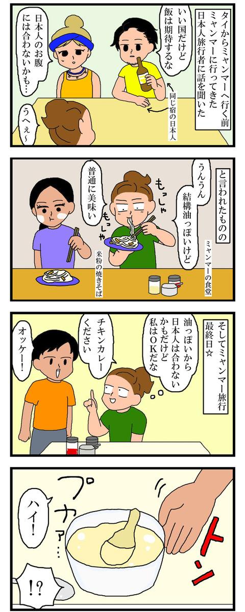 manga517