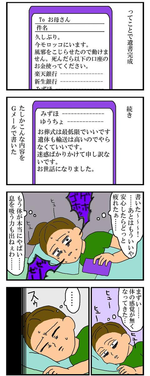 manga184