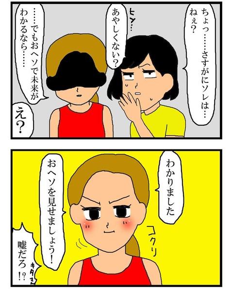 manga201
