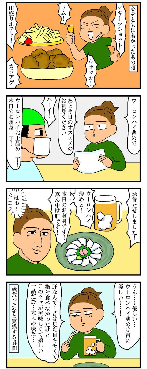 manga306