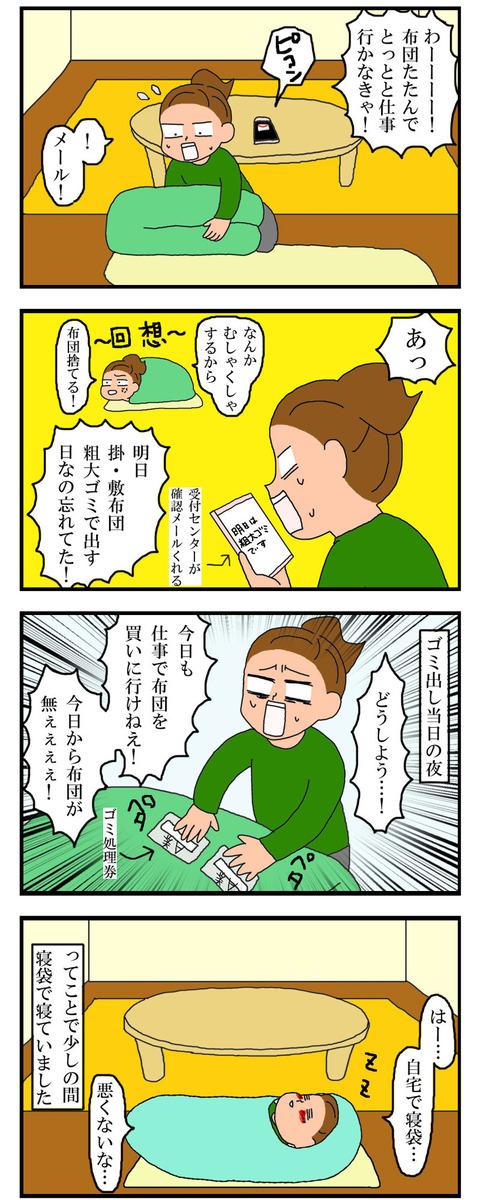 manga520