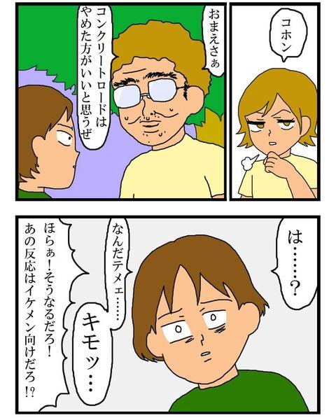manga251
