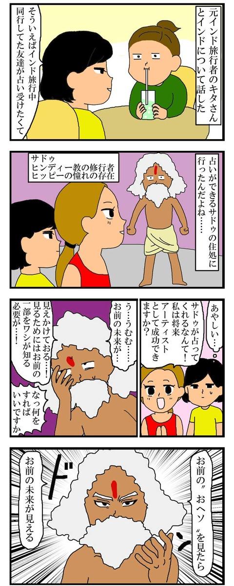 manga200
