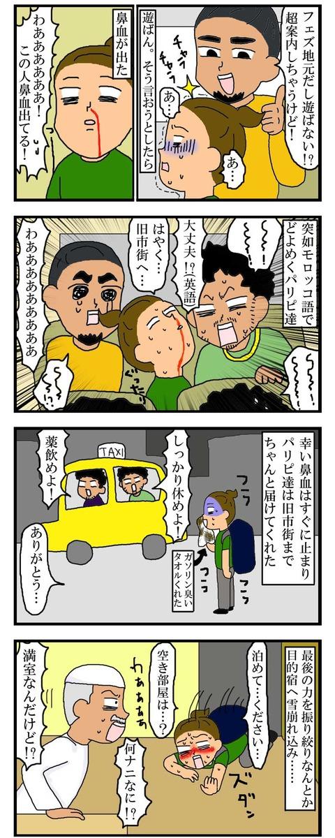 manga176