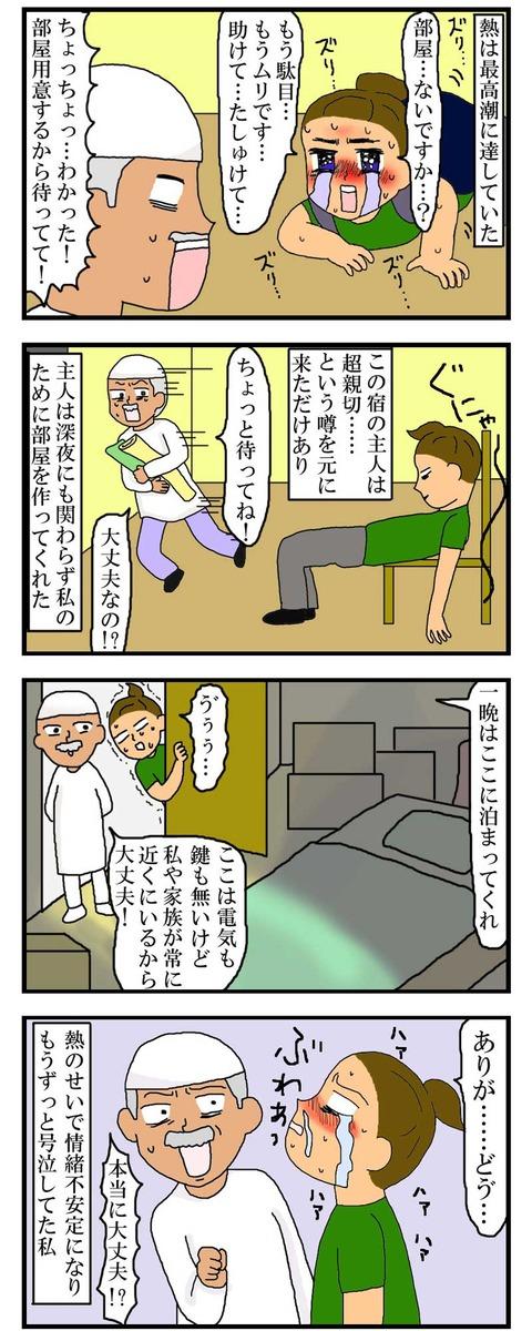 manga177