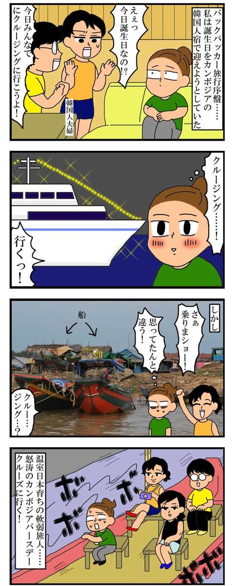 manga329
