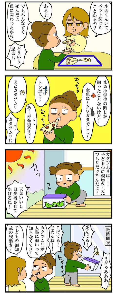 manga635