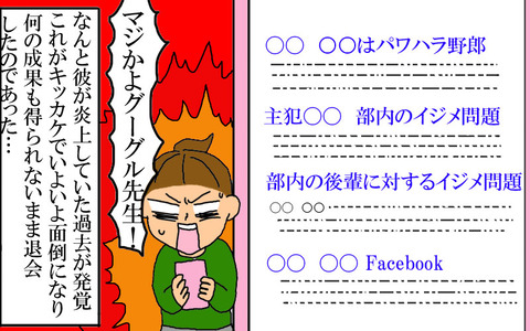 blog406