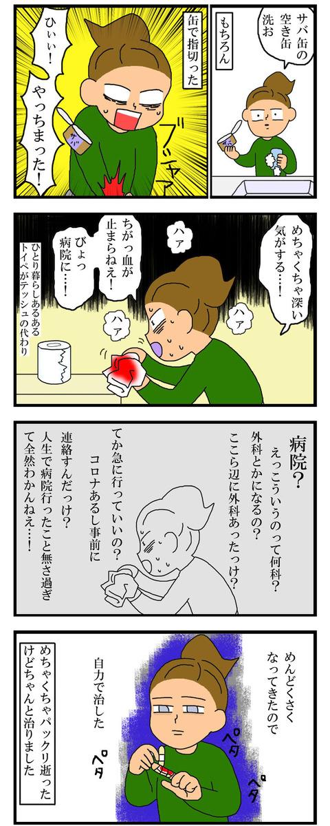 manga626