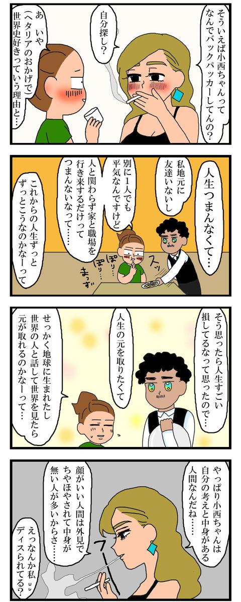 manga597