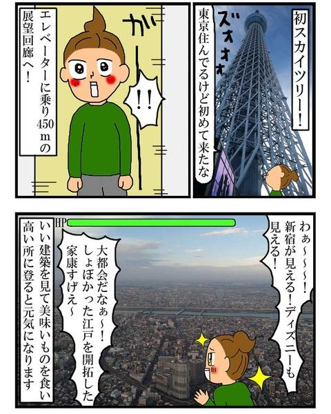 manga267