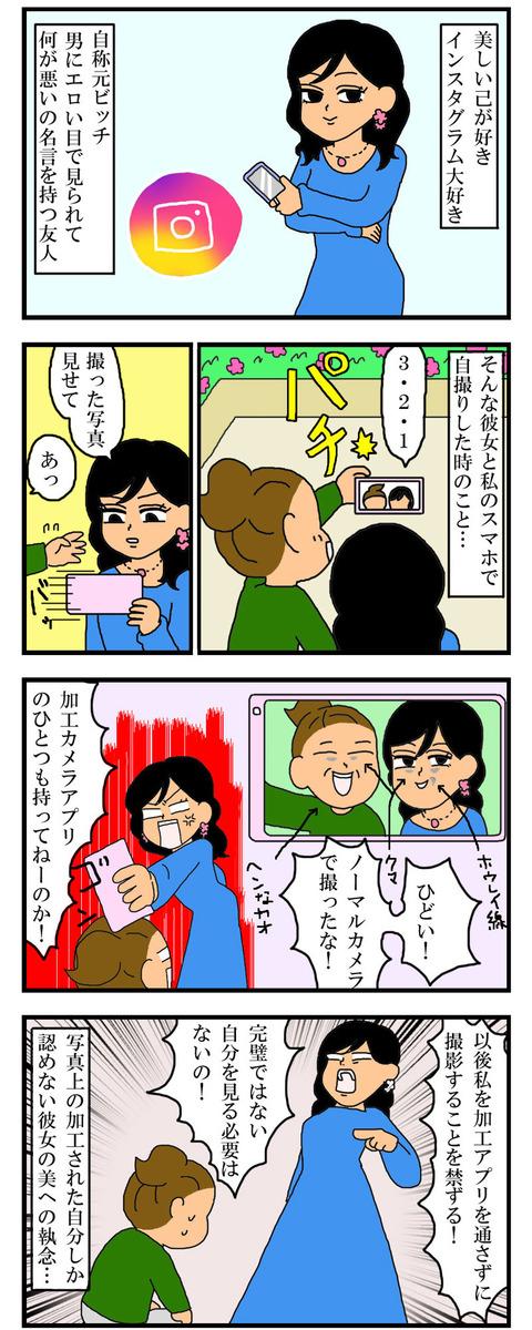 manga399