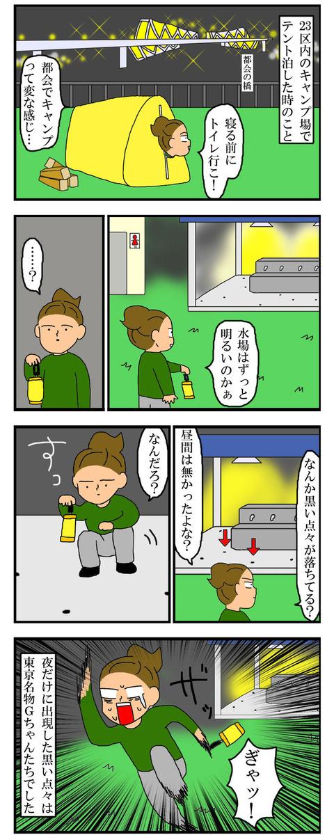 manga513