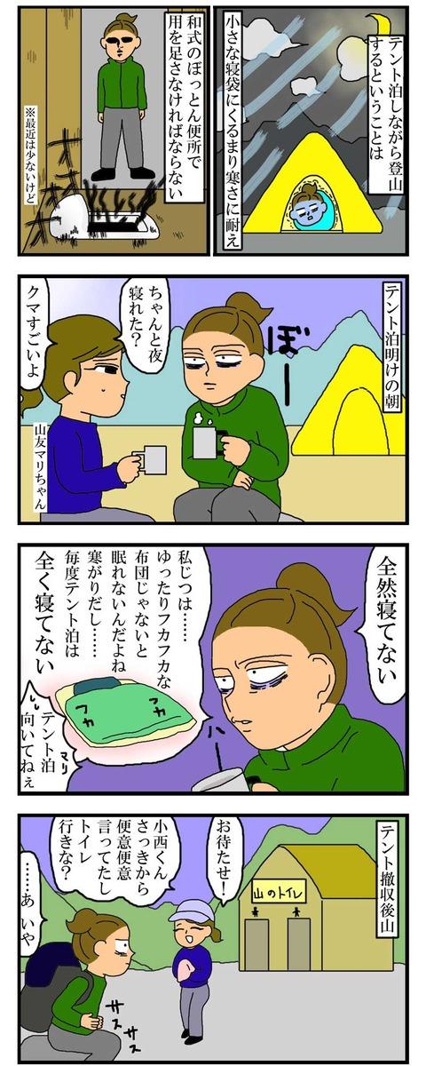 manga325