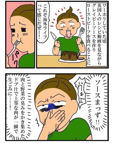 manga137