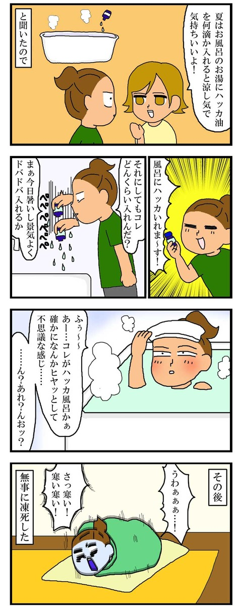 manga256