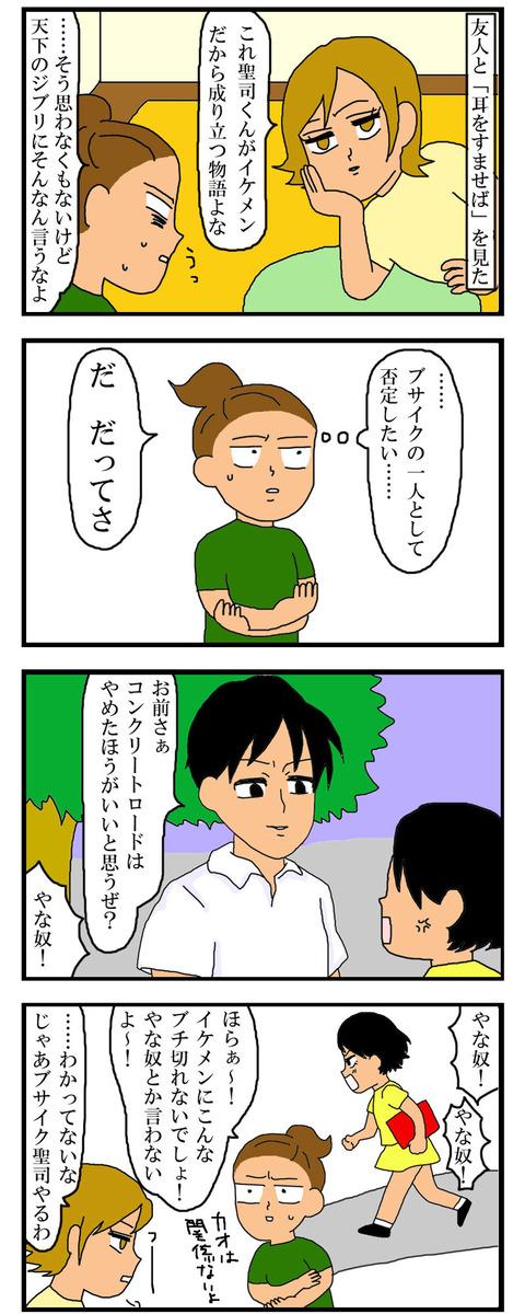 manga250