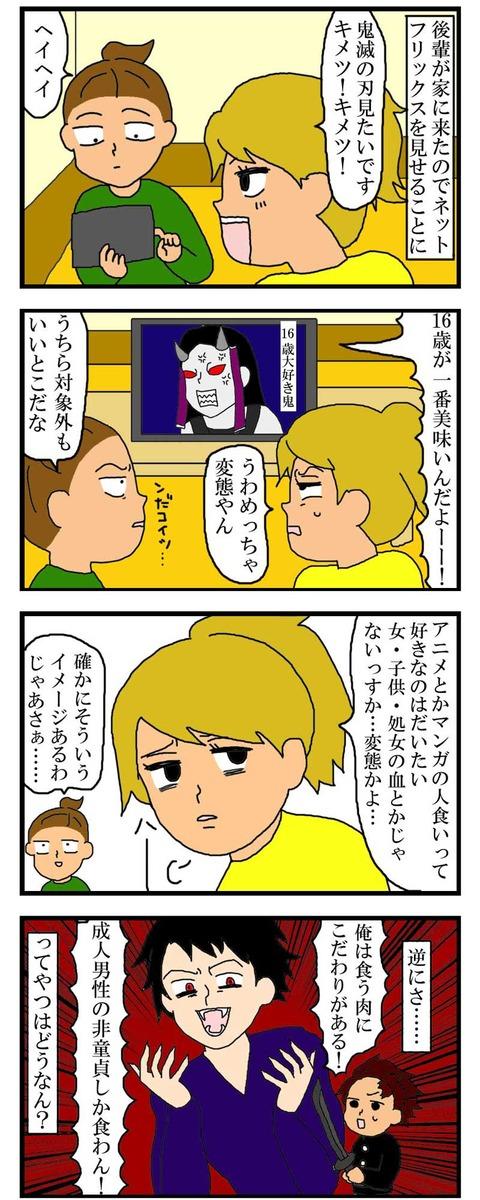 manga140