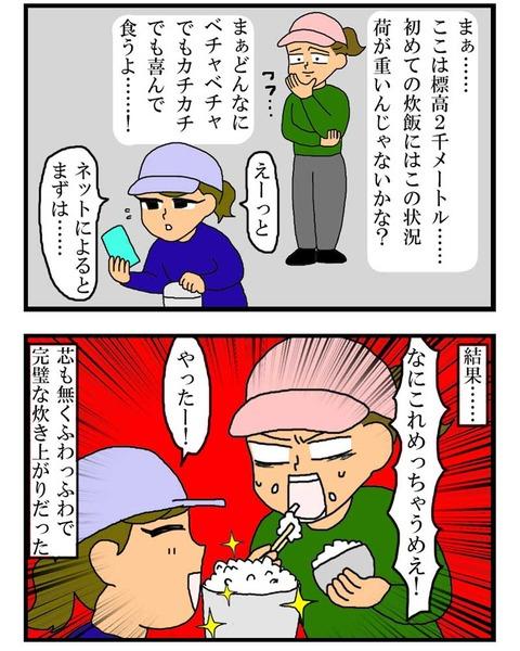 manga296