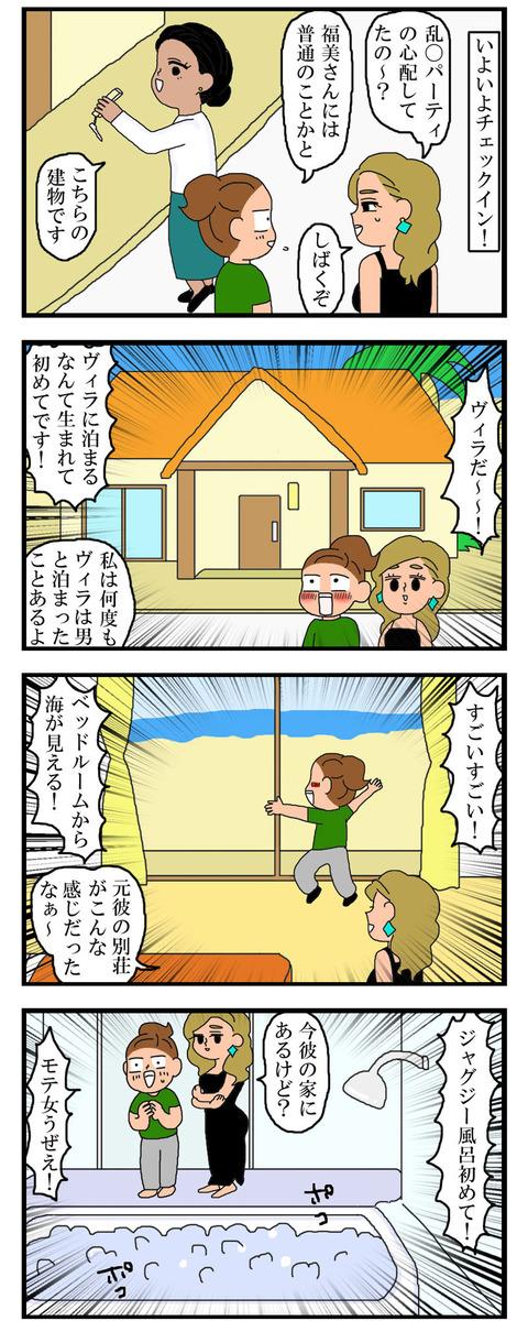 manga593