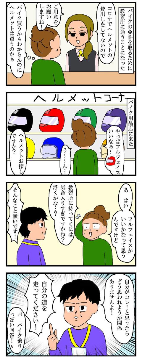 manga556