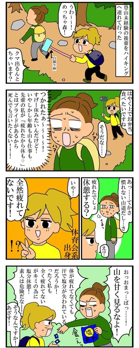 manga268