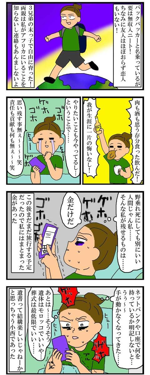 manga183
