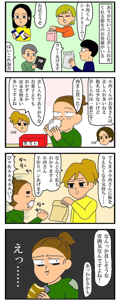 manga278