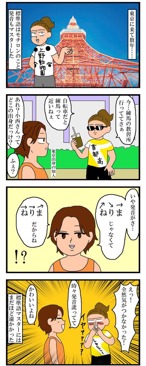manga559