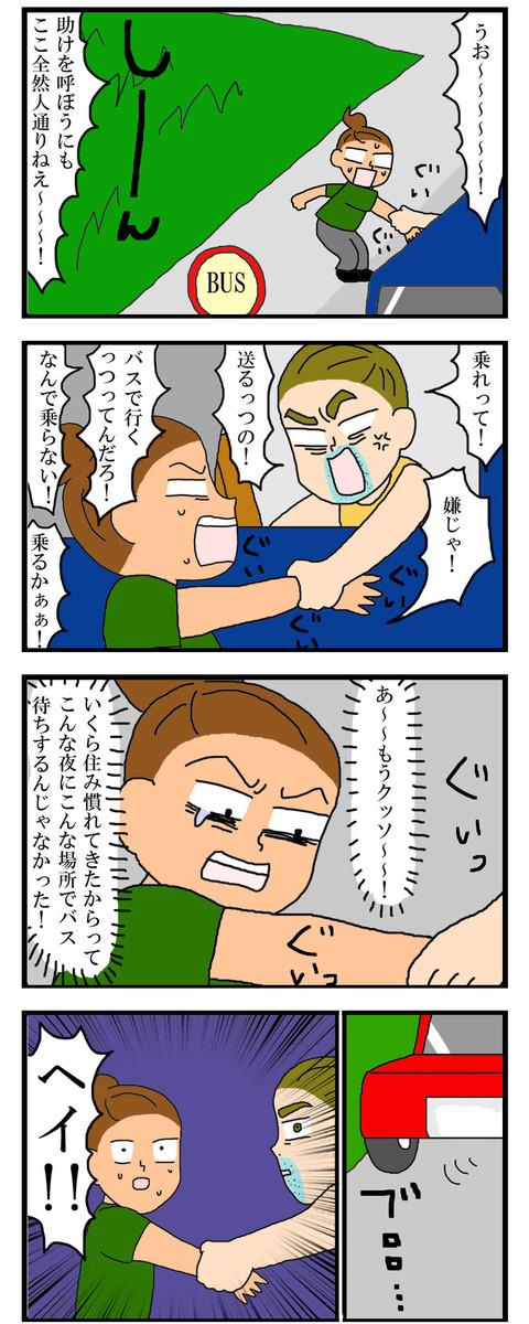manga260