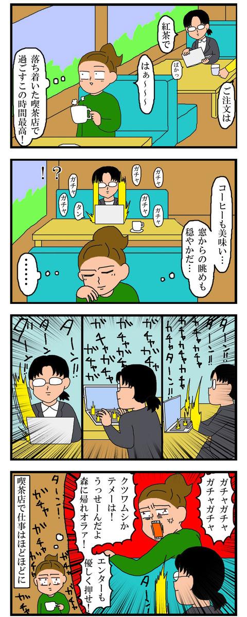 manga511