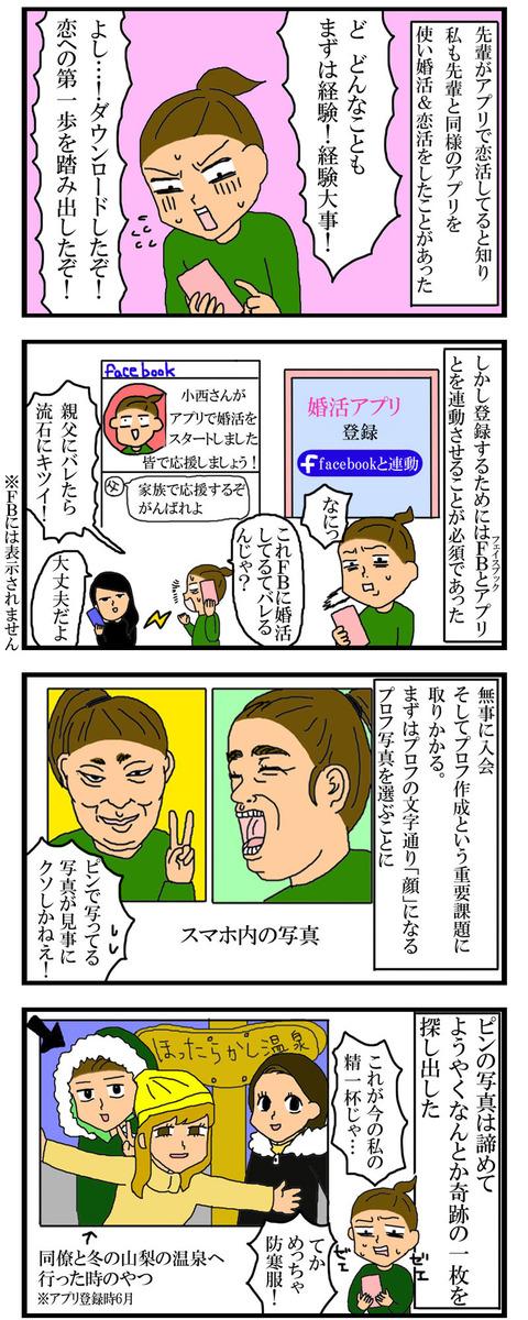 manga89