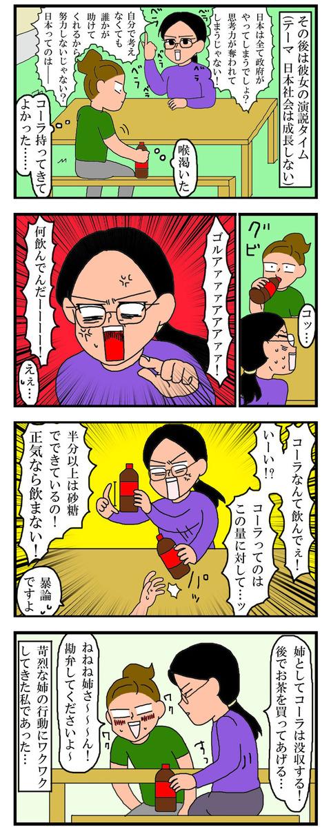 manga503