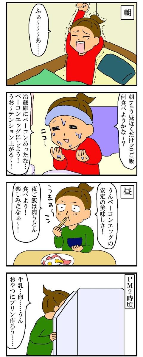 manga142