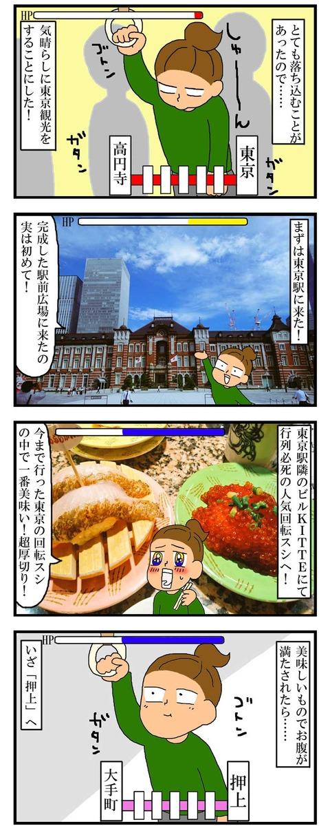 manga266