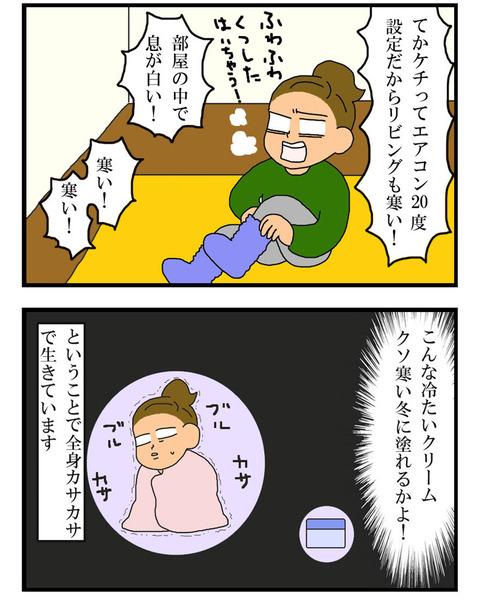 manga403