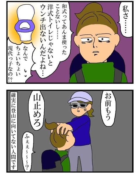 manga326