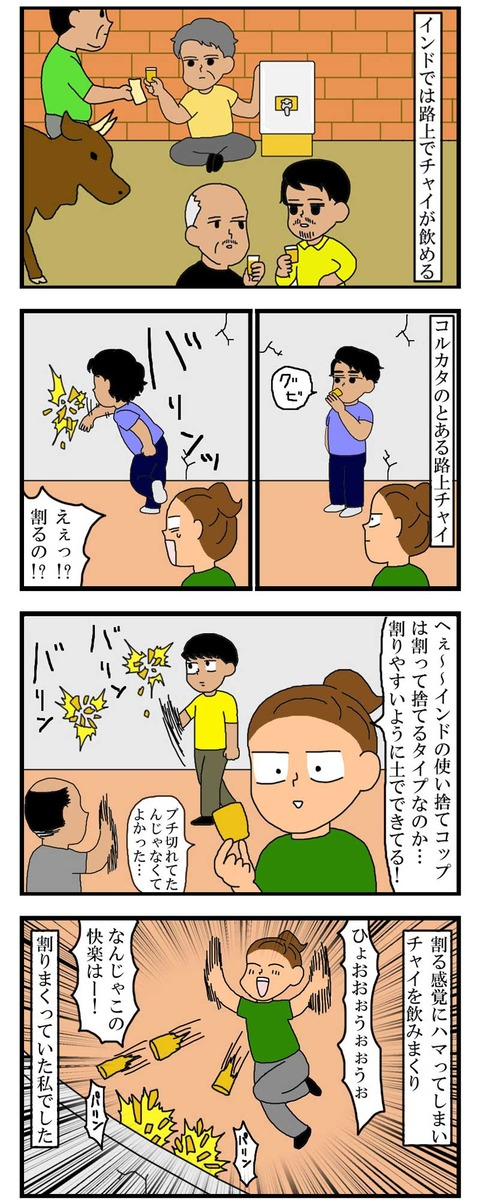 manga323
