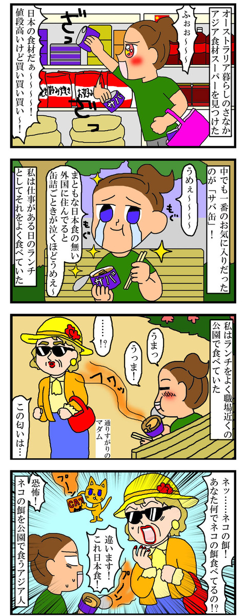 manga327