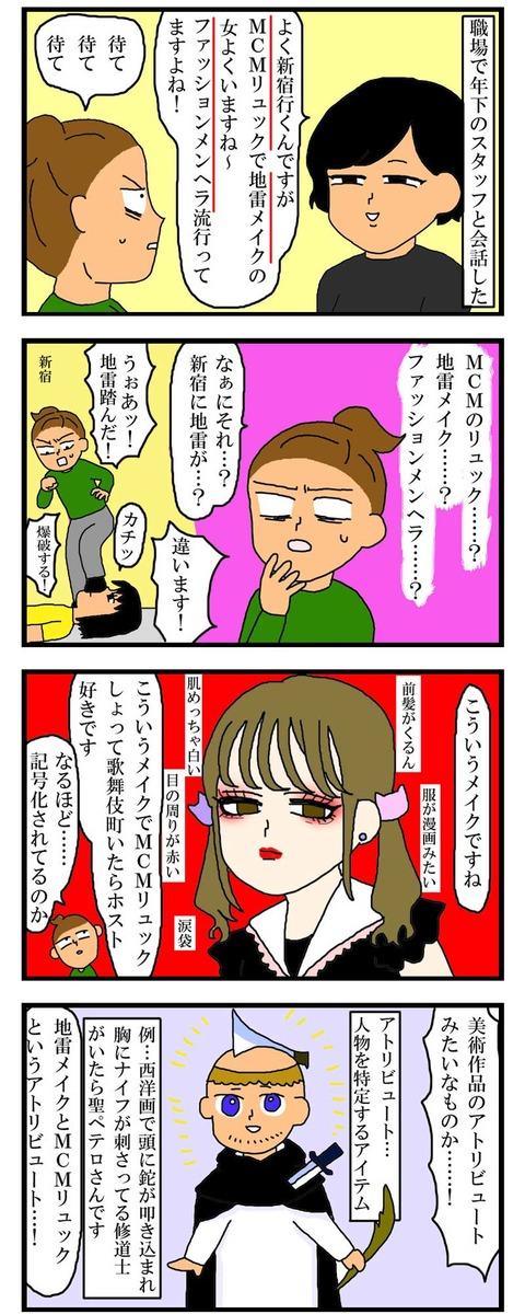 manga222