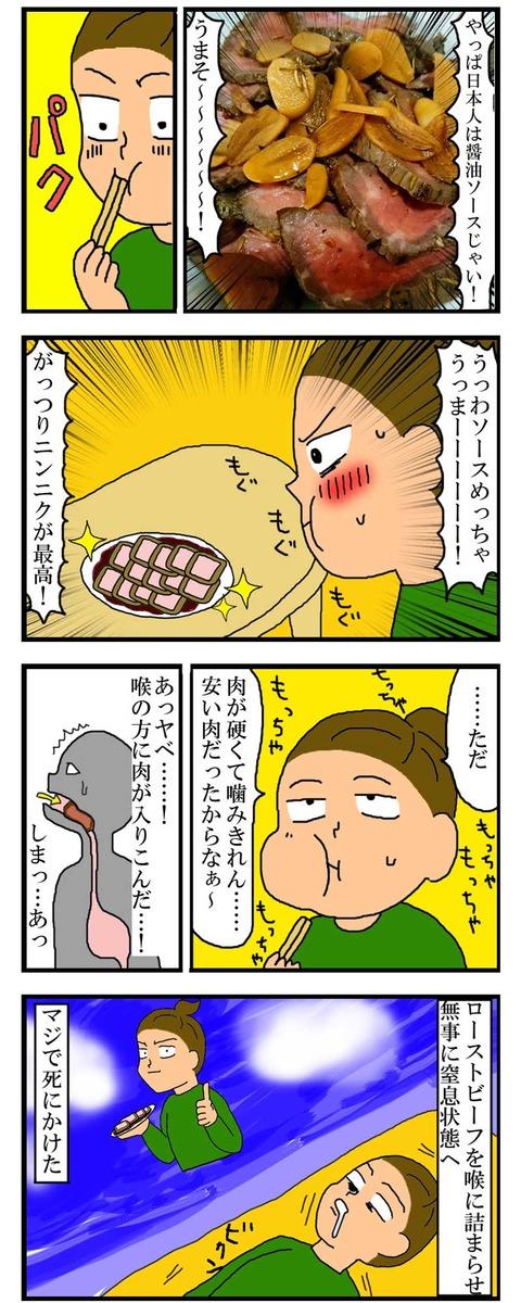 manga139
